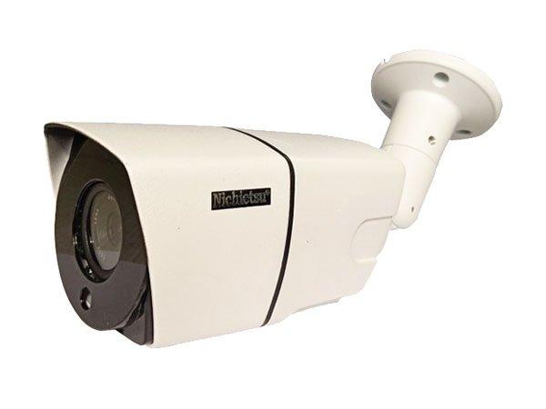 Camera IP ZOOM Xoay Nichietsu NC-76I/2M/4x (1.3M)