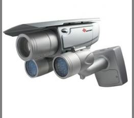 Phần mềm camera quan sát nội bộ và quan sát qua mạng